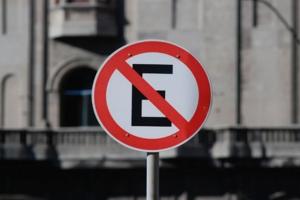 prohibido estacionar_0