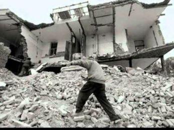 Terremoto orizaba